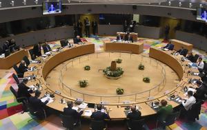 Πράσινο, Eurogroup, 748, Ελλάδα, prasino, Eurogroup, 748, ellada