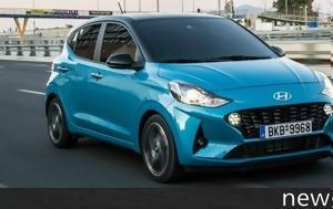 Test, Νέο Hyundai 10 12, Test, neo Hyundai 10 12