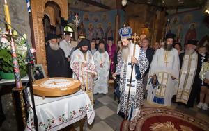 3ετές Μνημόσυνο, Γέροντα Δαμασκηνού, Ι Μ, Αγάθωνος, 3etes mnimosyno, geronta damaskinou, i m, agathonos