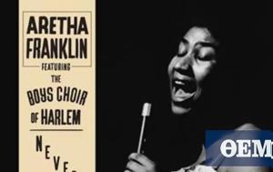 Aretha Franklin, Bryan Adams