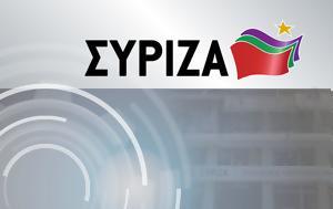 Tηλε-εκδήλωση, ΣΥΡΙΖΑ, Χαρίτση, Ξενογιαννακοπούλου, Tile-ekdilosi, syriza, charitsi, xenogiannakopoulou