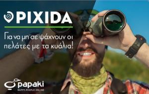 Pixida, Νέο, ΜμΕ, Papaki, Pixida, neo, mme, Papaki