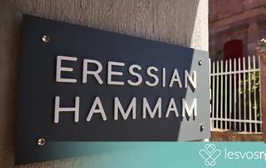 Μοναδική, Ερεσό, Eressian Hammam, Spa, monadiki, ereso, Eressian Hammam, Spa