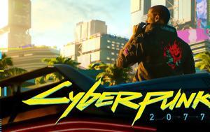 Πληθώρα, CD Projekt RED, Cyberpunk 2077, Αμερικής, plithora, CD Projekt RED, Cyberpunk 2077, amerikis