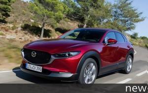 Νέο, Mazda, Ελλάδα, neo, Mazda, ellada