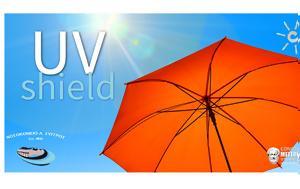 Ένα app – ασπίδα προστασίας από τον ήλιο