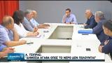 Τσίπρας, Δημόσια,tsipras, dimosia
