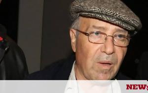 Σαν, 2012, Θύμιος Καρακατσάνης, san, 2012, thymios karakatsanis