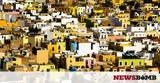 Οι πιο περίεργες πόλεις στον κόσμο (pics),