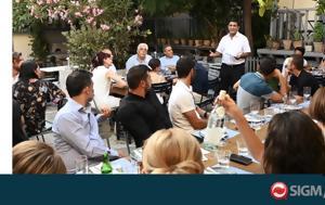 Συνάντηση, ΟΠΑΠ Κύπρου, synantisi, opap kyprou