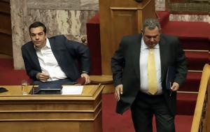 ΣΥΡΙΖΑ – ΑΝΕΛ, Αλέξη Τσίπρα, Πάνο Καμμένο, syriza – anel, alexi tsipra, pano kammeno