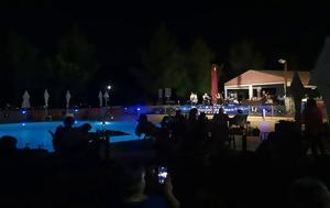 Αφιέρωμα, 38ο Διεθνές Φεστιβάλ Καρδίτσας, afieroma, 38o diethnes festival karditsas