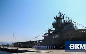 Πολεμικού Ναυτικού, Ηρακλής - Τιμητική, Παναγιώτη Λασκαρίδη, polemikou naftikou, iraklis - timitiki, panagioti laskaridi