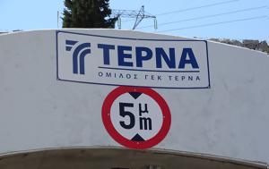EBRD, €57 5, GEK TERNA's