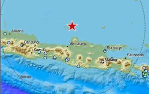Ινδονησία, Ισχυρή, 63 Ρίχτερ, indonisia, ischyri, 63 richter
