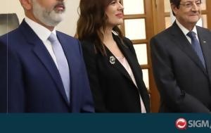 Διορίστηκαν, Πηλείδου, Δημητριάδης, dioristikan, pileidou, dimitriadis