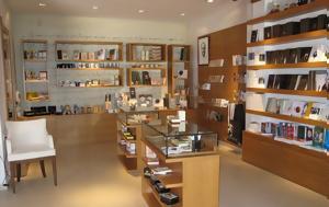 Αντικείμενα, -shop, Μουσείου Νίκος Καζαντζάκης, antikeimena, -shop, mouseiou nikos kazantzakis