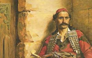 Διαμαντή Ολύμπιου, 1200, 20 000 Τούρκους, Ανδρούτσο, diamanti olybiou, 1200, 20 000 tourkous, androutso