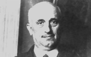 Αλέξανδρος Παπαναστασίου, alexandros papanastasiou