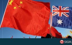 Ένταση, Αυστραλίας#45Πεκίνου, Χονγκ Κoνγκ, entasi, afstralias#45pekinou, chongk kongk