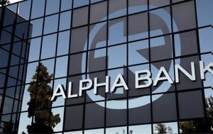 Alpha Bank, Αλλαγές, Alpha Bank, allages