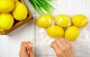 Λεμόνια, lemonia