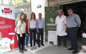 Η απόσταση από το αστάρι στο νανοαστάρι! – Μια εξαιρετική ελληνική καινοτομία