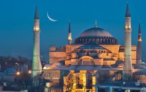 Erdogan, Hagia Sophia, Turkey's