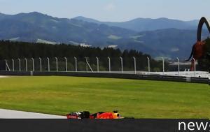 F1 GP Στυρίας, Verstappen, FP2, F1 GP styrias, Verstappen, FP2