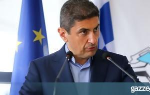 Αυγενάκης, Προχωράμε, 890 000, Αλκαζάρ, avgenakis, prochorame, 890 000, alkazar