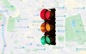 Νέο, Google Maps, neo, Google Maps