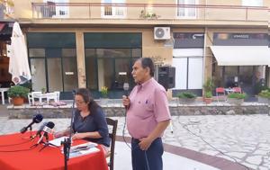 ΚΚΕ Τρίπολης, kke tripolis