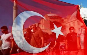 Στέιτ Ντιπάρτμεντ, Ευρώπη, Τουρκία, Αγία Σοφία, steit ntipartment, evropi, tourkia, agia sofia