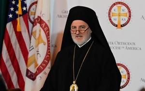 Αρχιεπίσκοπος Ελπιδοφόρος, Αγίας Σοφίας, archiepiskopos elpidoforos, agias sofias