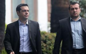 Κόλαφος, ΣΥΡΙΖΑ, kolafos, syriza