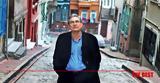 Τούρκος Νομπελίστας Ορχάν Παμούκ, Αγία Σοφία, Είναι,tourkos nobelistas orchan pamouk, agia sofia, einai