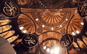 Αγία Σοφία, Αντιδράσεις, Τουρκίας –, Αθήνα - Συμβολισμοί, Ερντογάν, agia sofia, antidraseis, tourkias –, athina - symvolismoi, erntogan