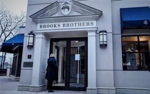ΗΠΑ, Πτώχευση, Brooks Brothers, ipa, ptochefsi, Brooks Brothers