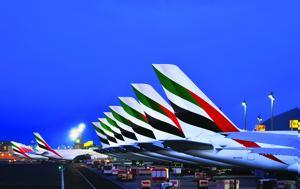 Emirates Περικοπές 9 000, Emirates perikopes 9 000