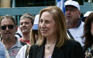 Μαριλίζα, Eidiseis, ΚΙΝΑΛ, -ΣΥΡΙΖΑ, mariliza, Eidiseis, kinal, -syriza