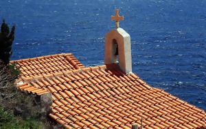 Εορτολόγιο, Ποιοι, Κυριακή 12 Ιουλίου, eortologio, poioi, kyriaki 12 iouliou