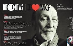Infonews, Milton Glaser