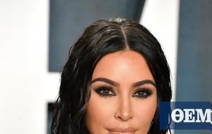 Αυτό, Kim Kardashian, afto, Kim Kardashian