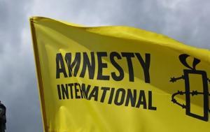 Διεθνής Αμνηστία, diethnis amnistia