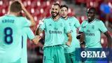 La Liga Γρανάδα - Ρεάλ Μαδρίτης 1-2, Μία, 34ο, Βασίλισσα,La Liga granada - real madritis 1-2, mia, 34o, vasilissa