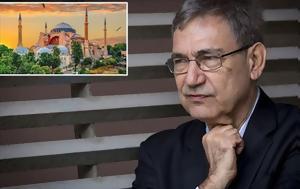 Ορχάν Παμούκ -, Τούρκος Νομπελίστας, Αγίας Σοφίας, orchan pamouk -, tourkos nobelistas, agias sofias
