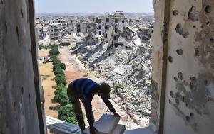Δύσης, Συρία, dysis, syria