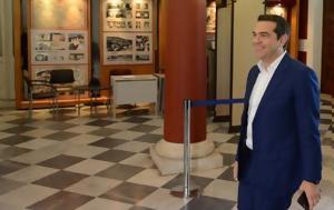 Τσίπρας, Χαιρετίζει, Τουρκία, tsipras, chairetizei, tourkia