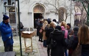 Κωνσταντινούπολη, Παναγία Βεφά, konstantinoupoli, panagia vefa