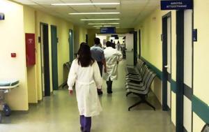 Δήμος Πύργου, Αγνόησαν, Νοσοκομείο Ηλείας, dimos pyrgou, agnoisan, nosokomeio ileias